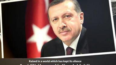 Партията на Ердоган го рекламира с песен на английски: Високият мъж!