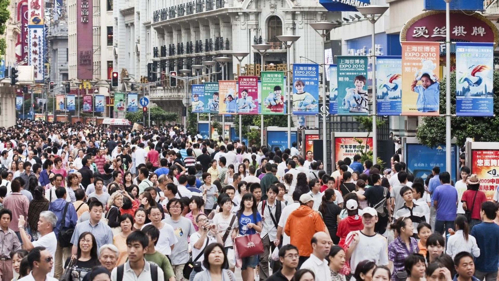 Населението на Китай намалява за пръв път от 70 години