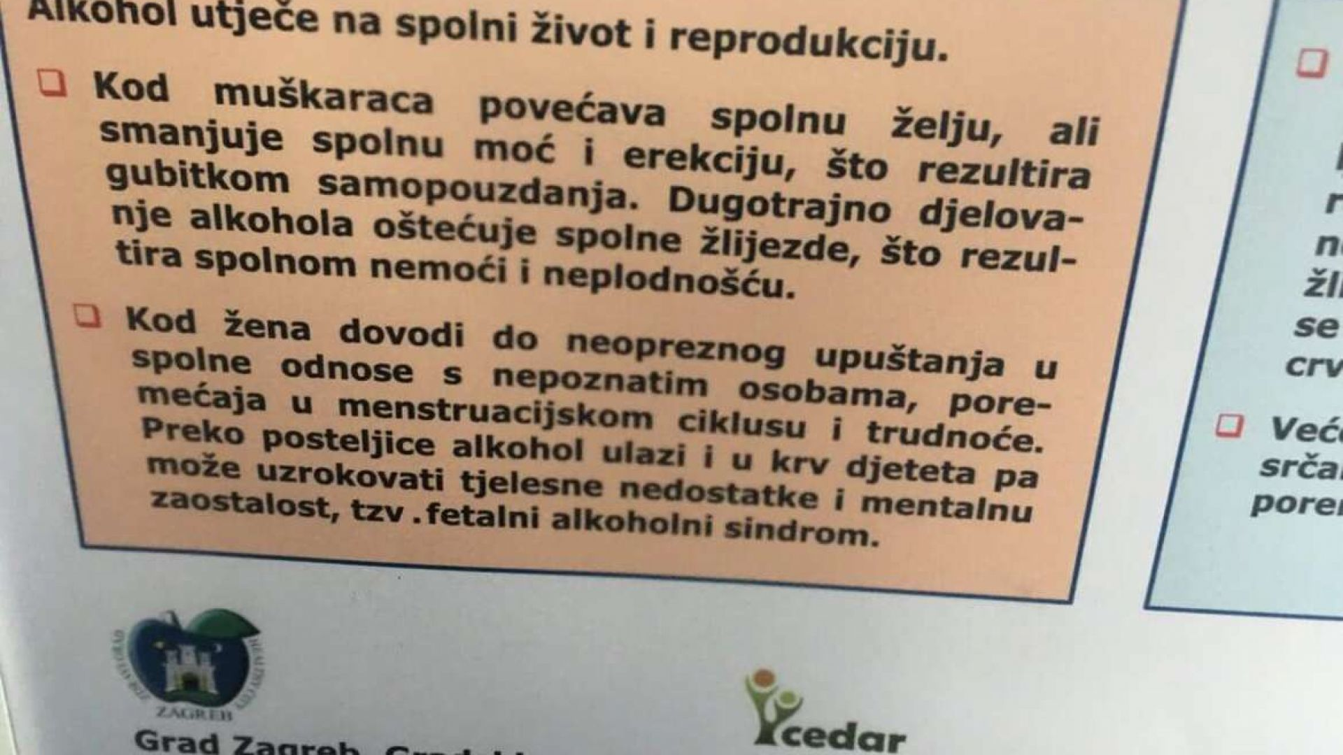 Критика срещу плакати в трамваи в Загреб, били сексистки