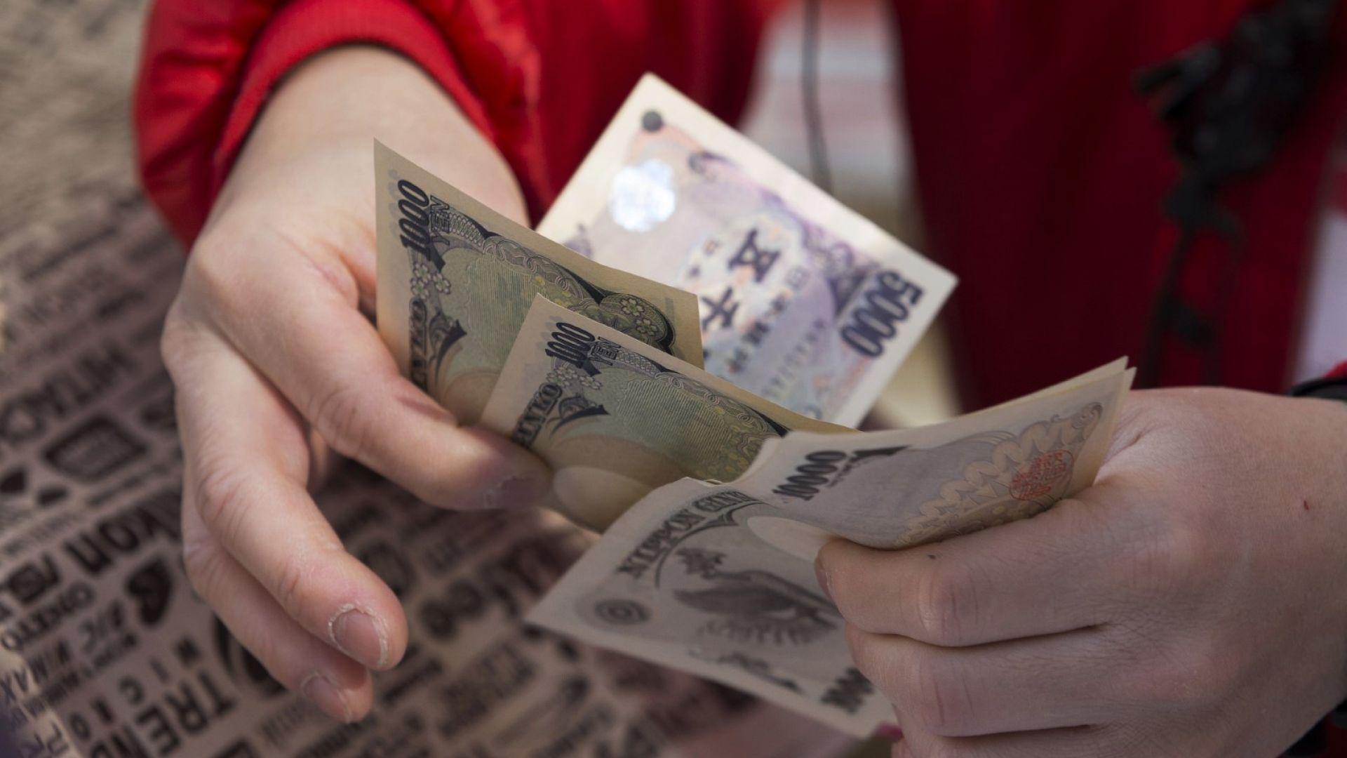 На световните валутни пазари: Йената е №1