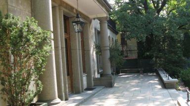 Имот на Красимир Гергов в центъра на София се продава на търг