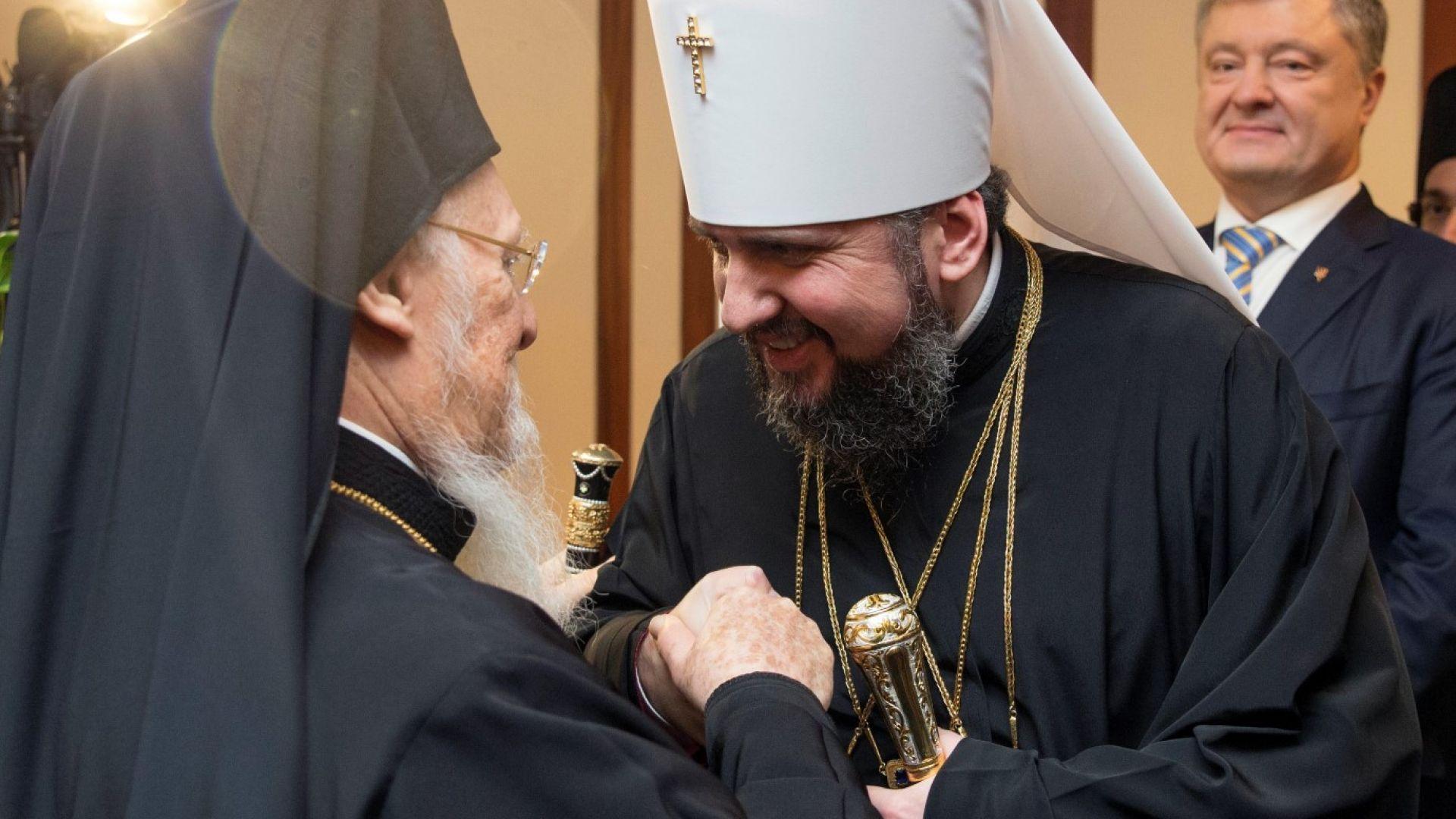 Вселенският патриарх подписа за независимост на украинската църква