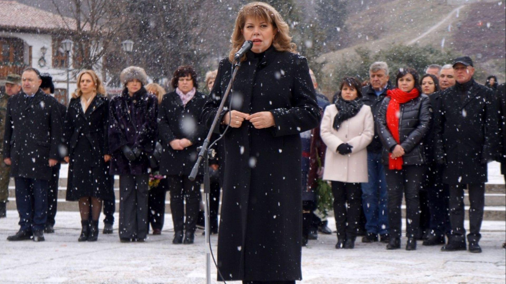 Политиците почетоха Христо Ботев в родния му Калофер