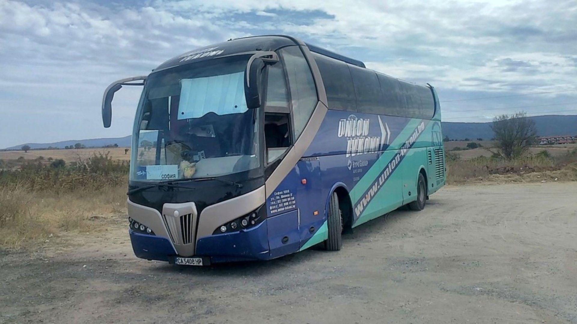 Българи останаха 17 часа на пътя заради развален автобус