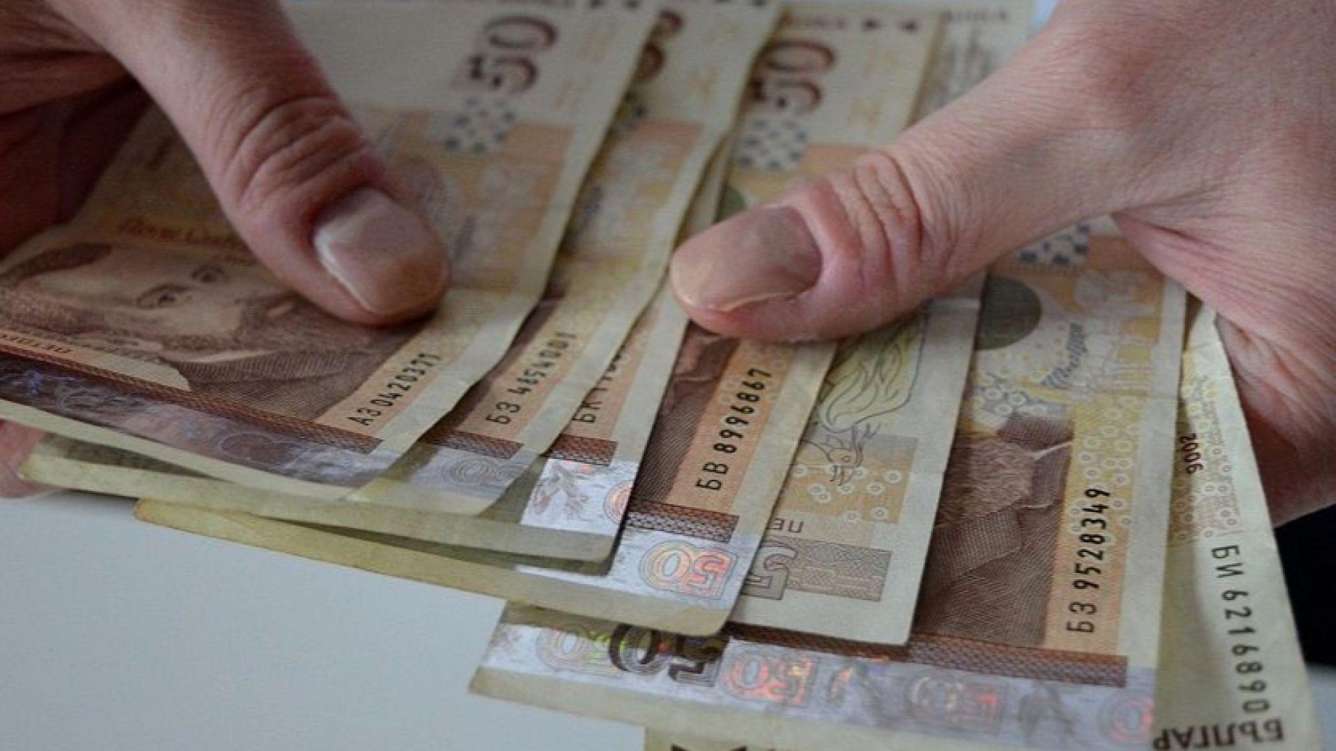 300 лв. минимална пенсия от 2021-а