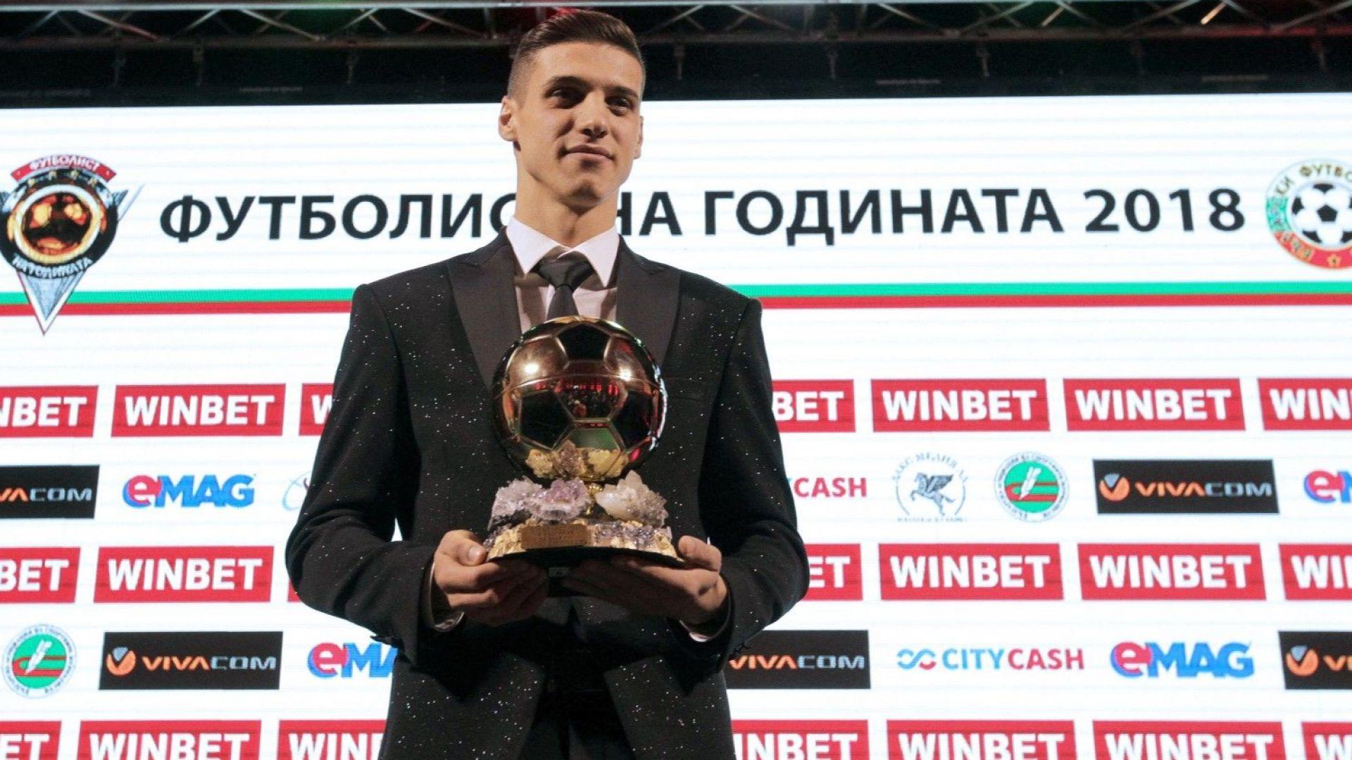 Кой е Кирил Десподов: Любимец на Стоичков и най-млад №1 след Бербатов