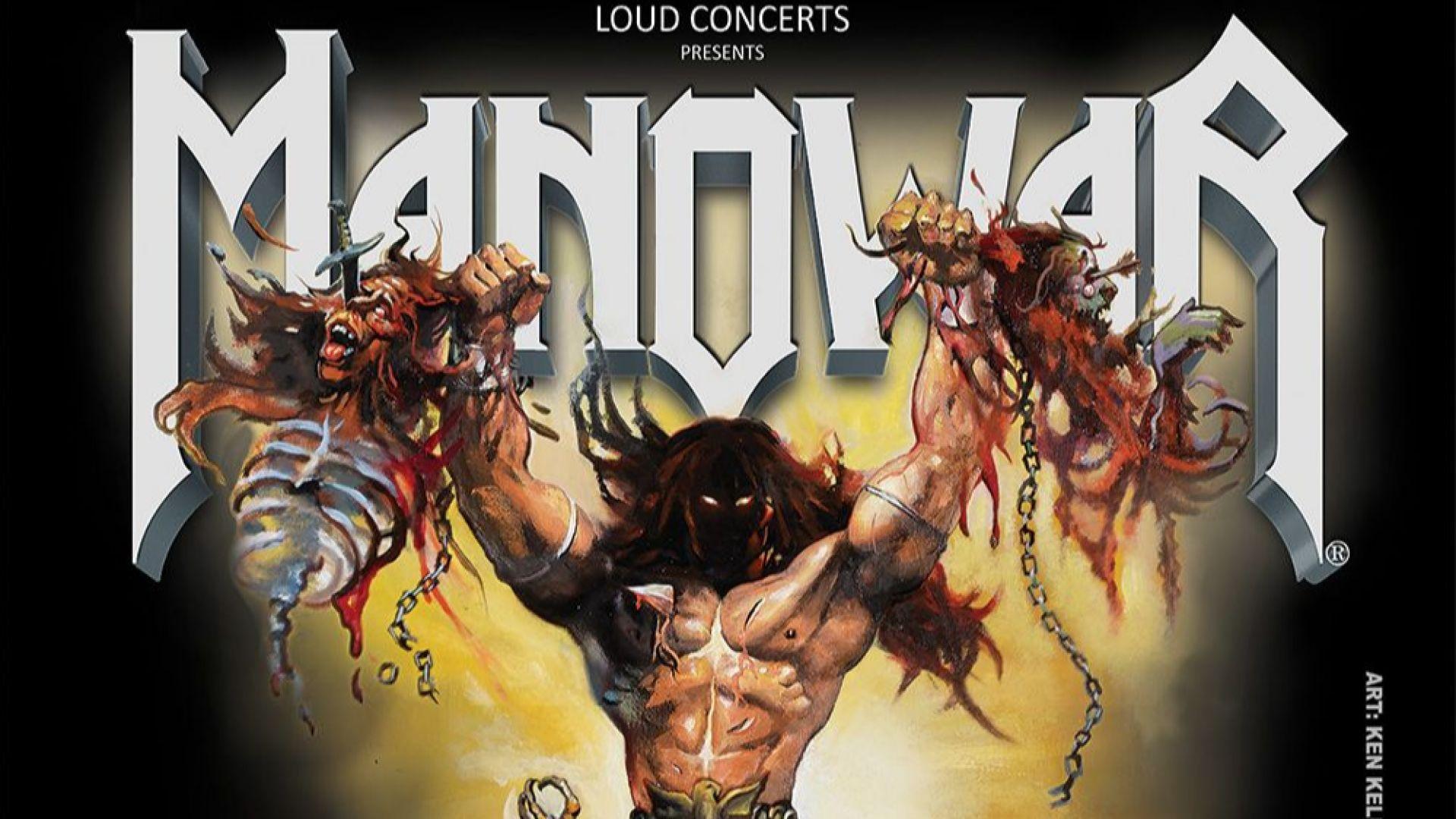 Manowar се завръщат в София с ексклузивно шоу