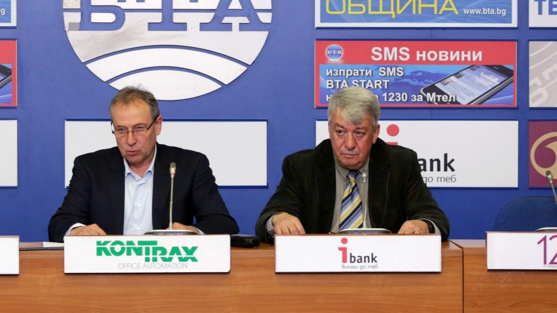 Пламен Стоянов и Симо Симов (вдясно)