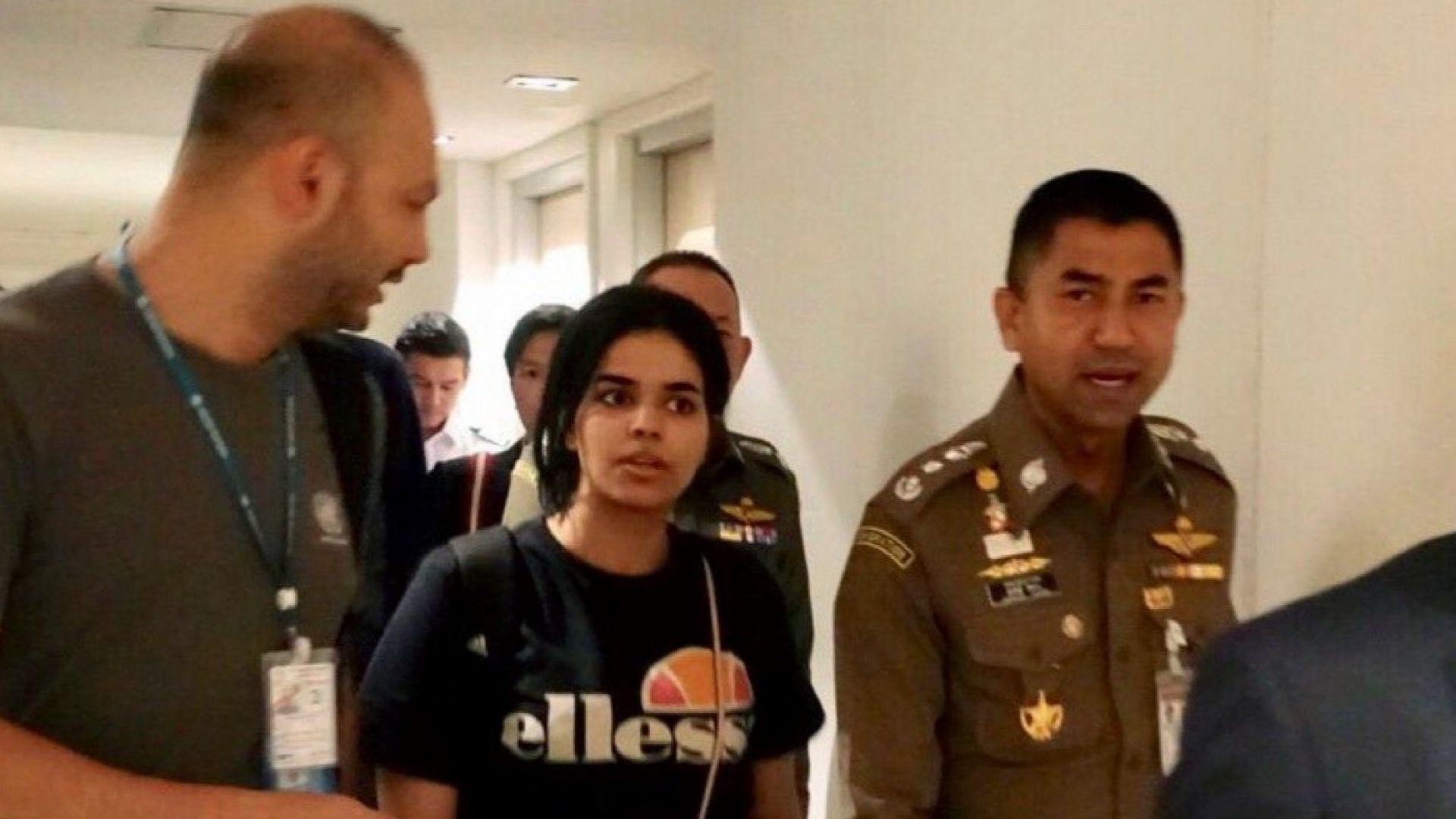 Тайланд спря депортацията на 18-годишната саудитка Рахаф