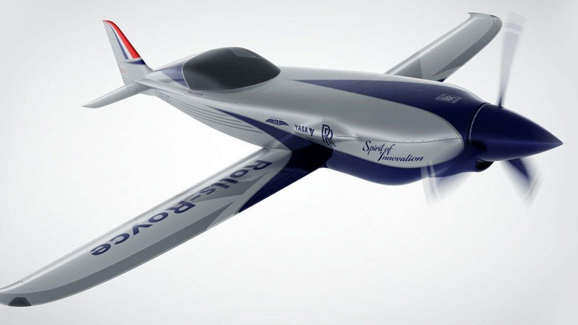 Rolls-Royce чупи рекорда за скорост с електрически самолет