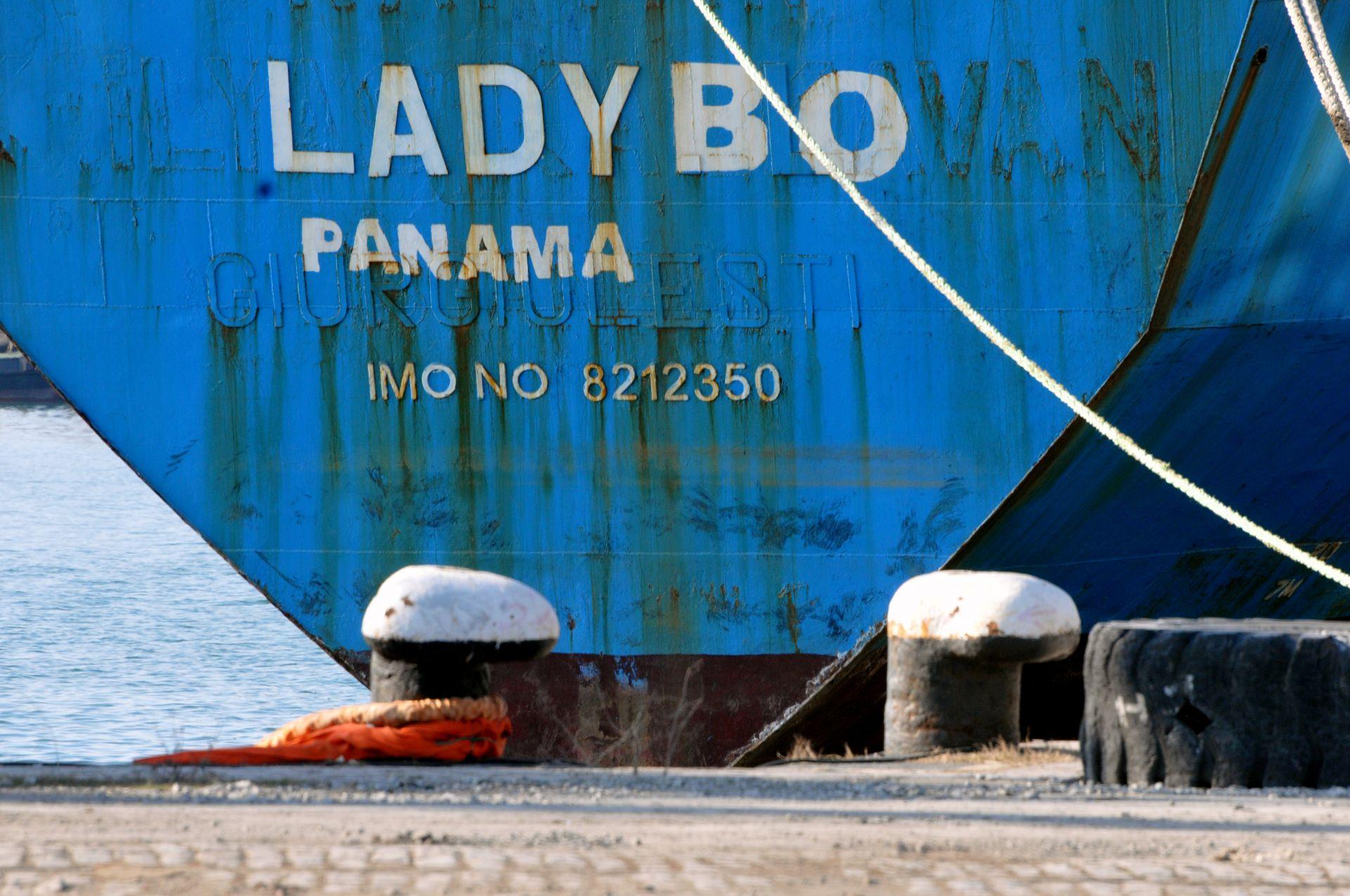 Корабът LADY BO, който плава под флага на Панама е от няколко месеца арестуван в Пристанище Бургас