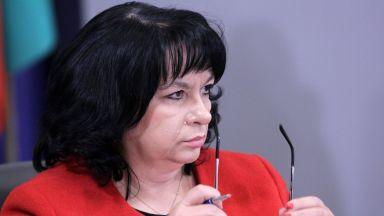 Теменужка Петкова отрече, че ще има 20% скок на цената на парното