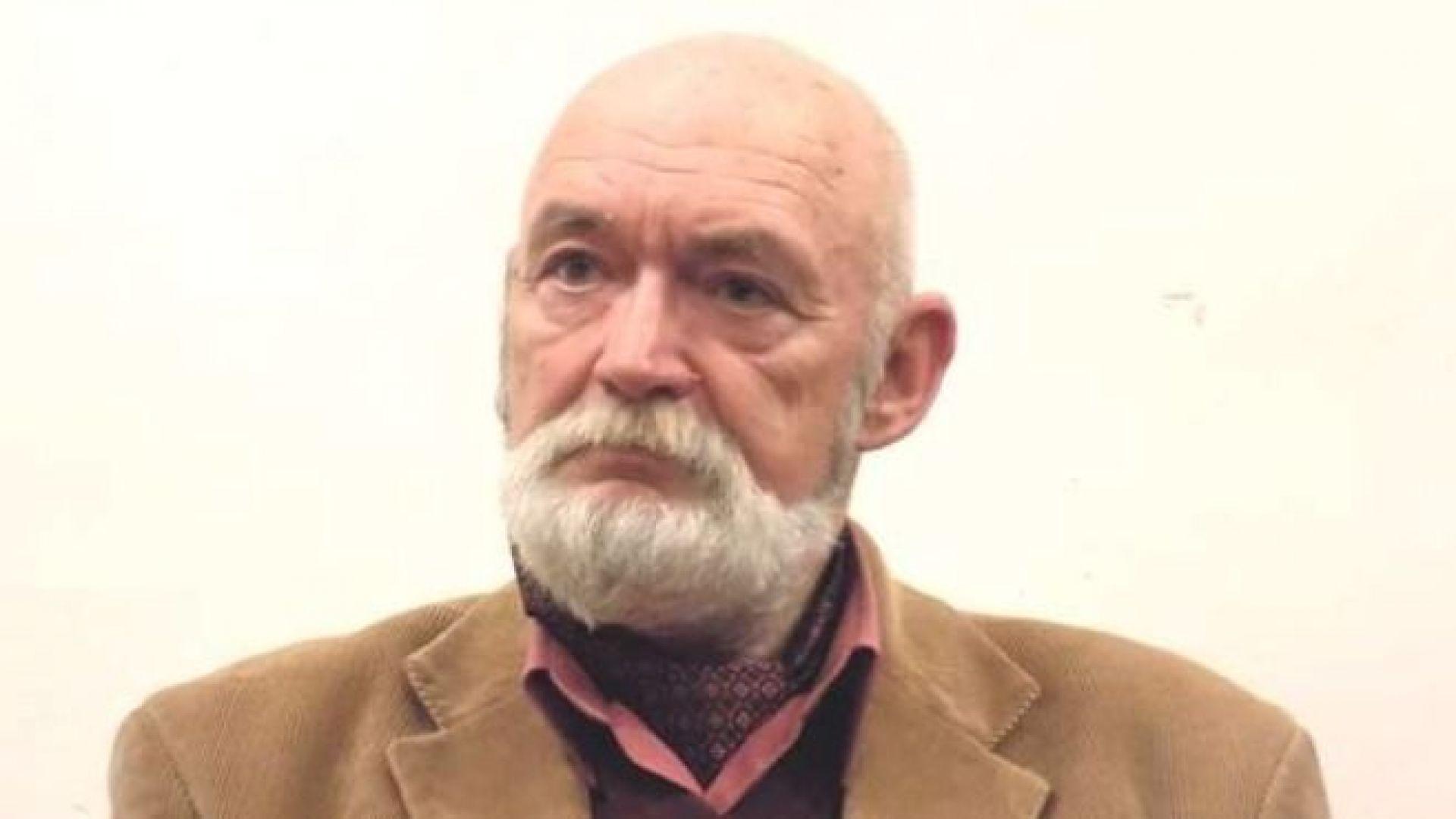 Ексдепутат: Циганските гета са барутният погреб на България. И могат да взривят страната