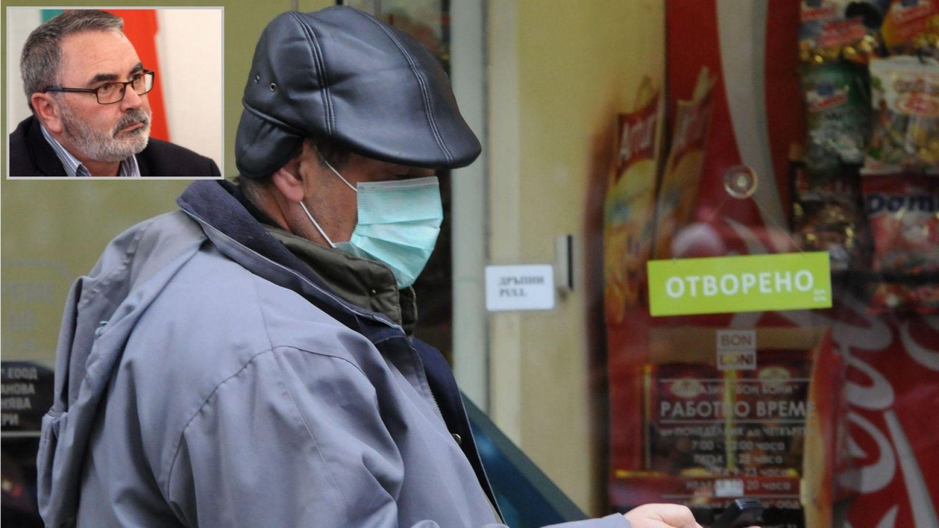 Д-р Ангел Кунчев пред Dir.bg: Имаме 1-2 седмици до грипната епидемия, маските не помагат