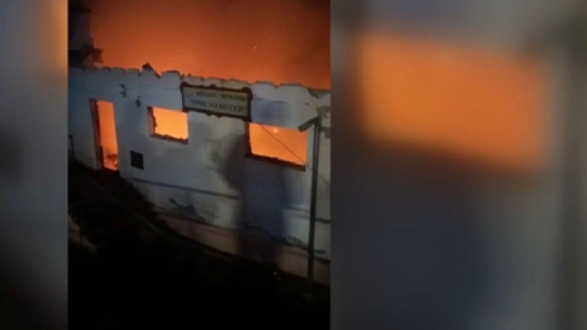 Огромен среднощен пожар изпепели кметство