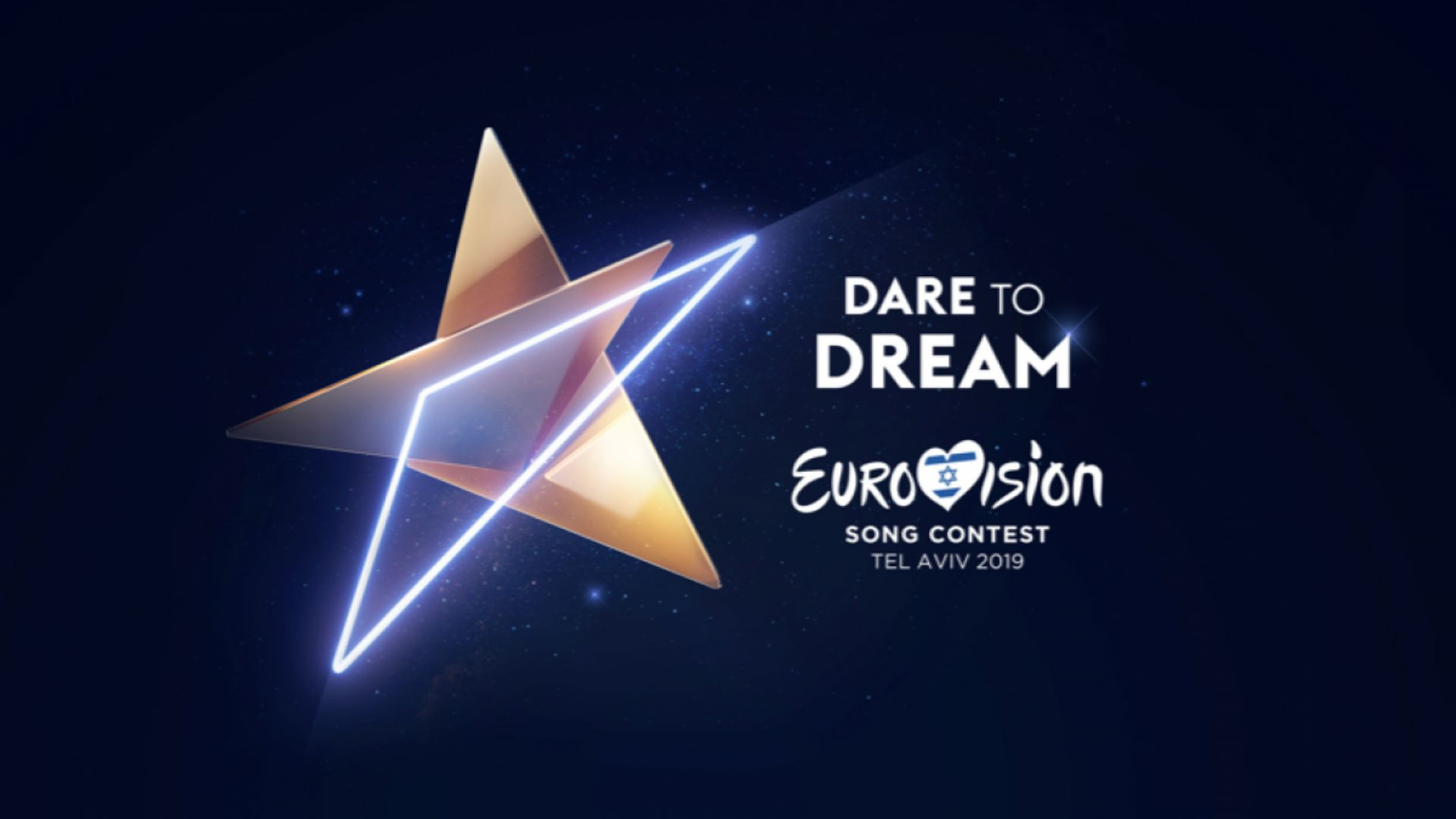 "Израел представи логото на ""Евровизия 2019"""