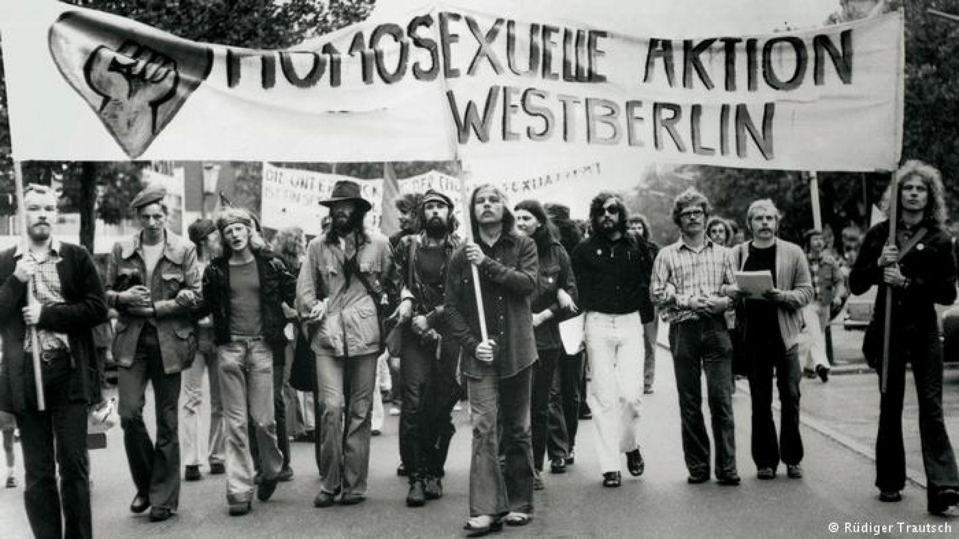 Абсурдна история от СССР: Канят погрешка гей активисти от ФРГ