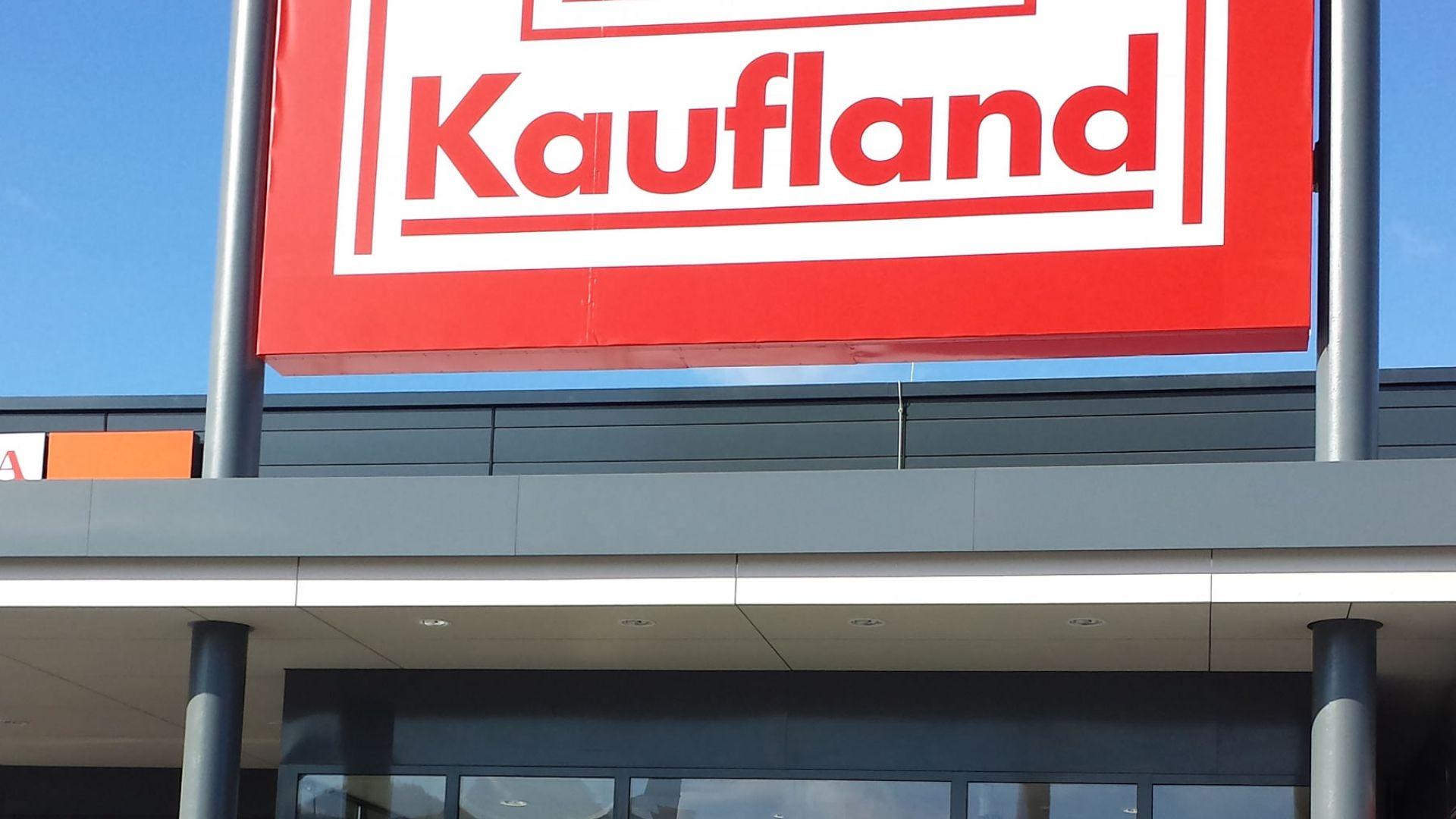 Kaufland България защити сертификат за енергийна ефективност ISO 50001