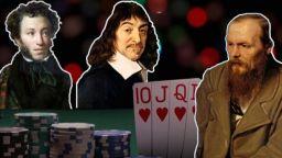 Гениални умове, обсебени от хазарта