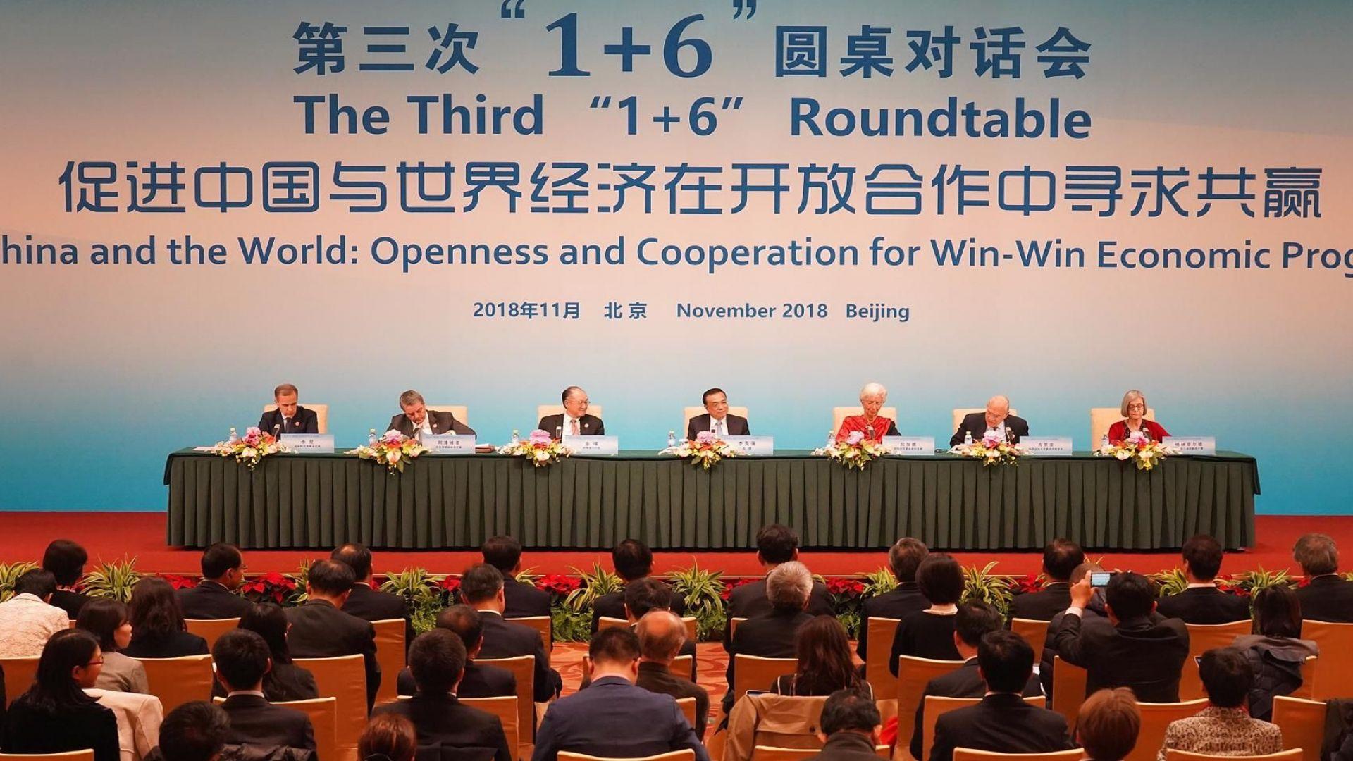 """Голямата промяна: 40 години от началото на """"Китайското чудо"""""""