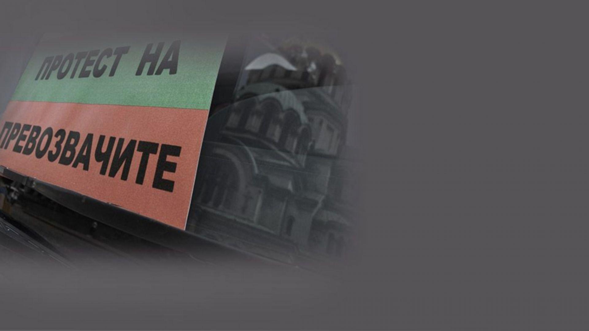 Близо 500 български шофьори ще протестират идната сряда в Страсбург,