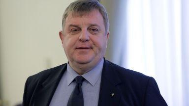 Симеонов и ДПС не харесаха ромската концепция на Каракачанов