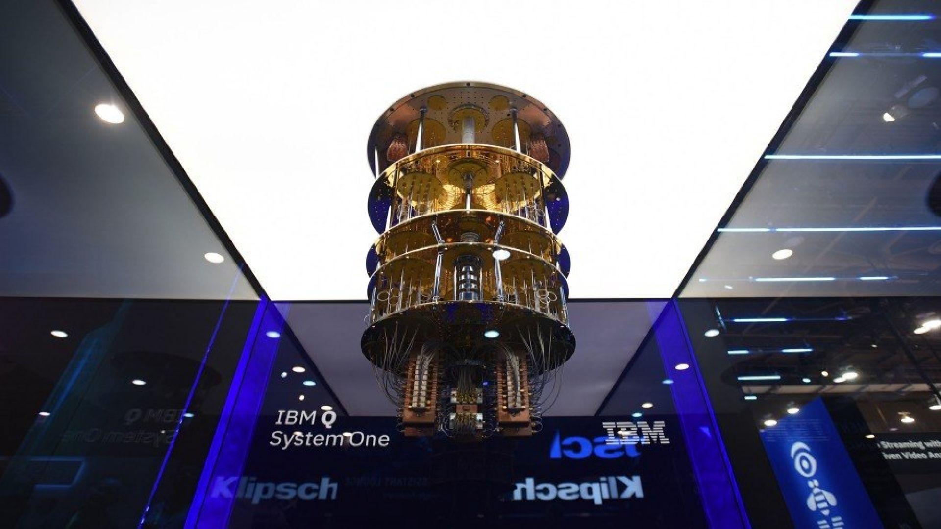IBM се похвали с напредък при квантовите компютри