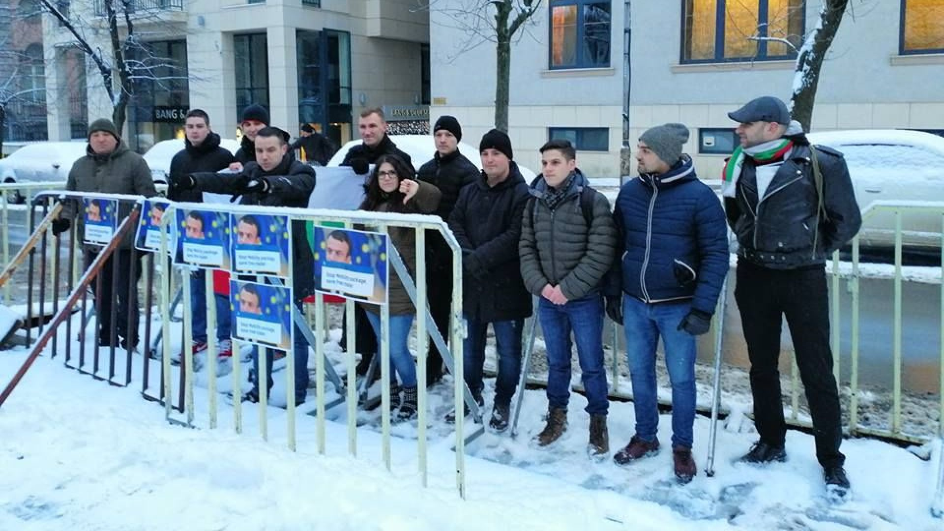 """Протести срещу пакета """"Мобилност"""" се състояха и в България"""