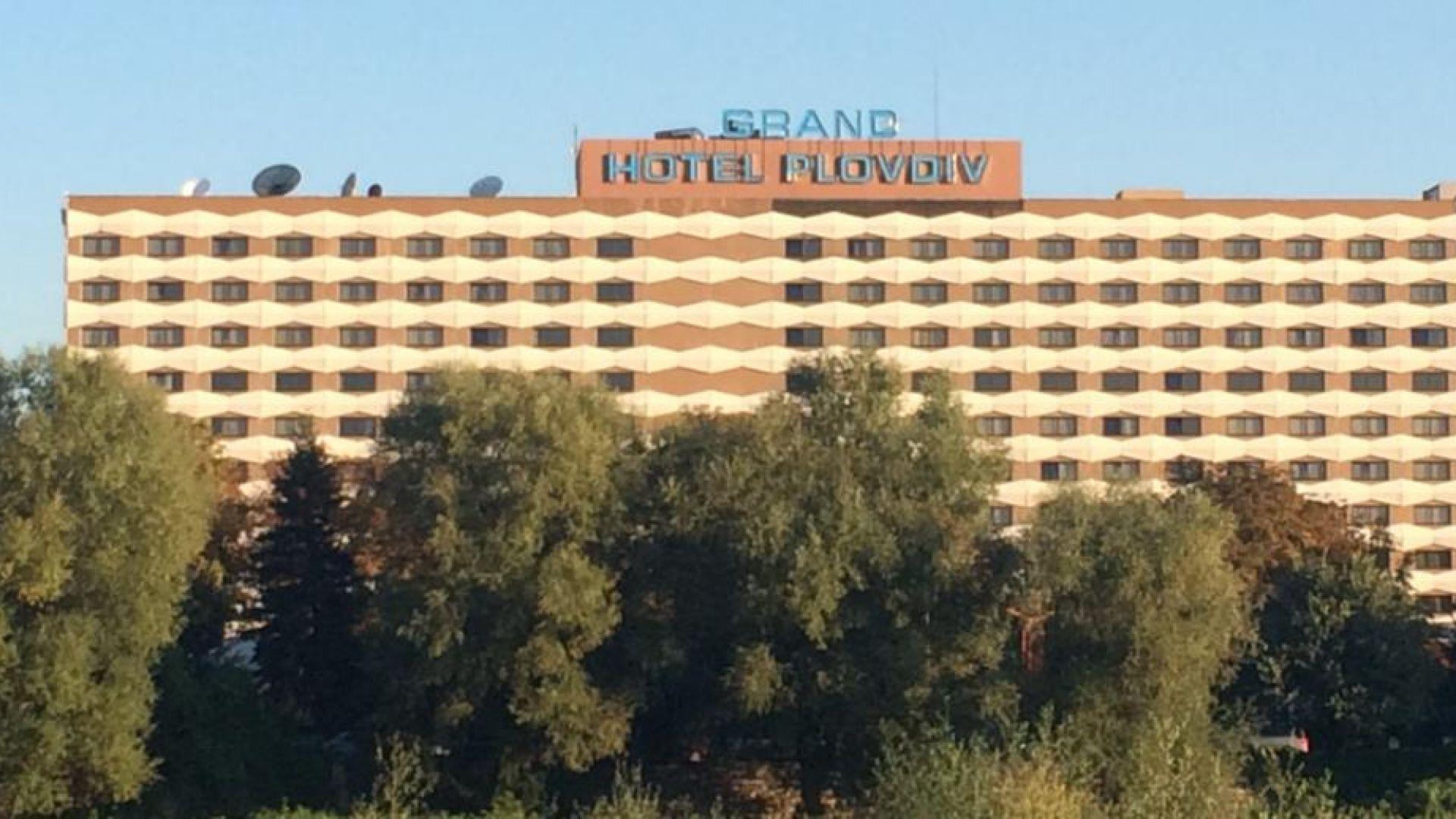"Продадоха гранд хотел ""Пловдив"" за 20 милиона евро"