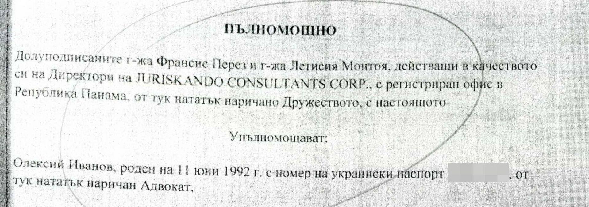 Николай Банев се е съдил сам себе си за 5 млн. лв.!