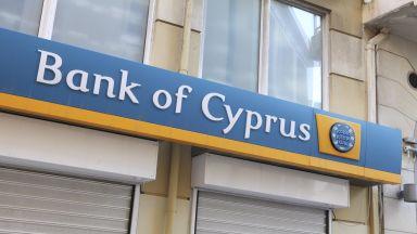 Кипър вече не е финансов рай за руските олигарси