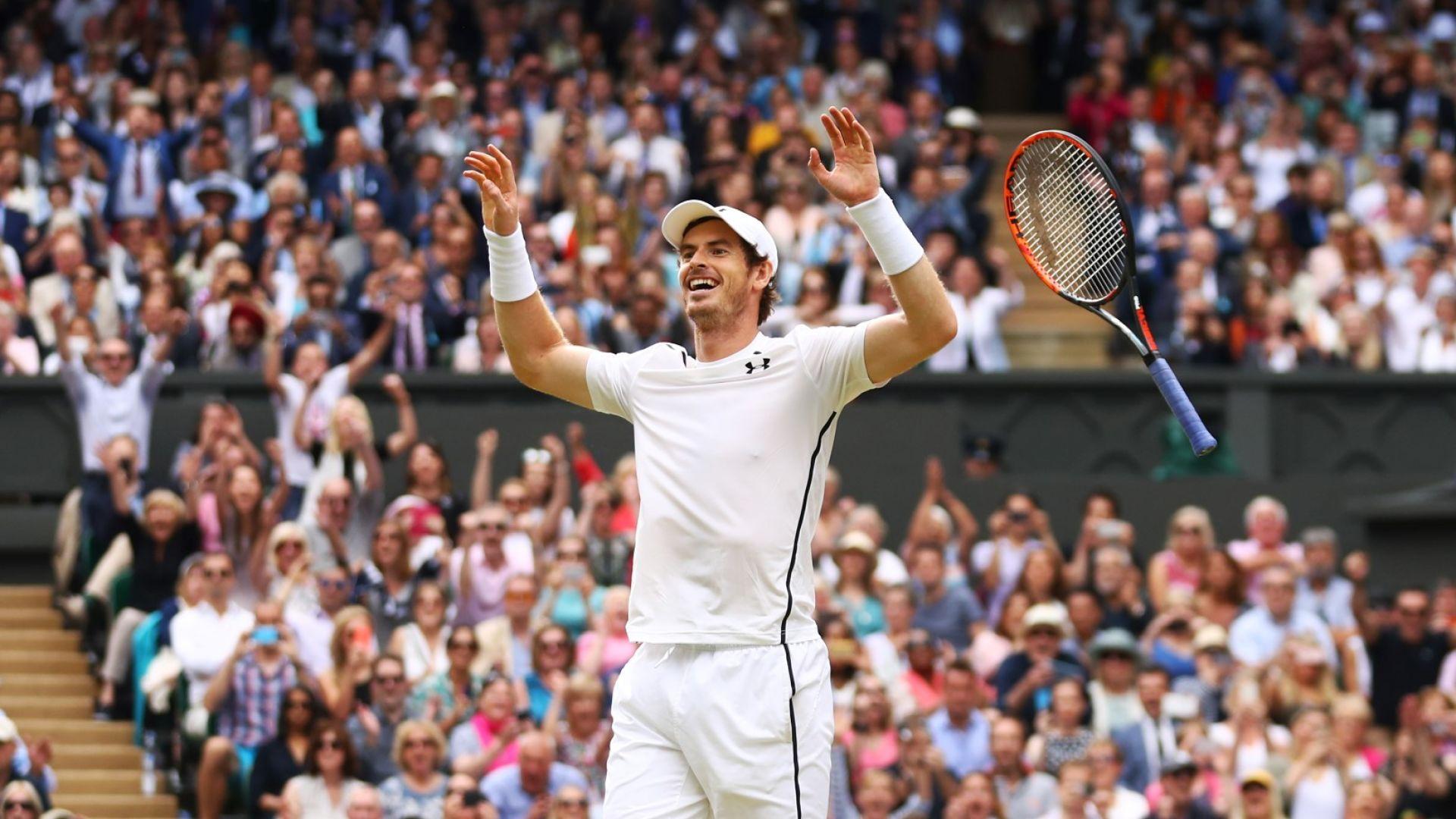 Тереза Мей и светът на тениса подкрепиха Анди Мъри
