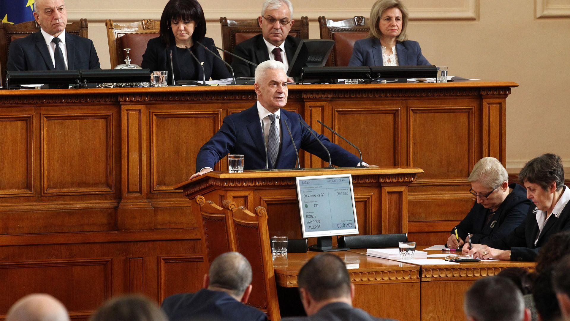 Сидеров: Ако преодолеем порока да си пречим един на друг, България ще направи чудеса