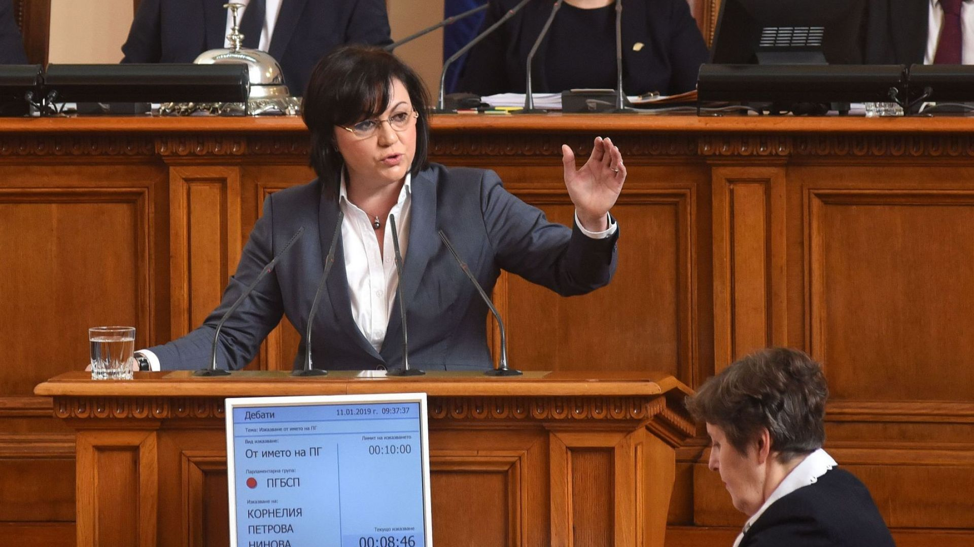 Нинова къв Борисов: Странна амнезия обхвана премиера за закриването на болници...