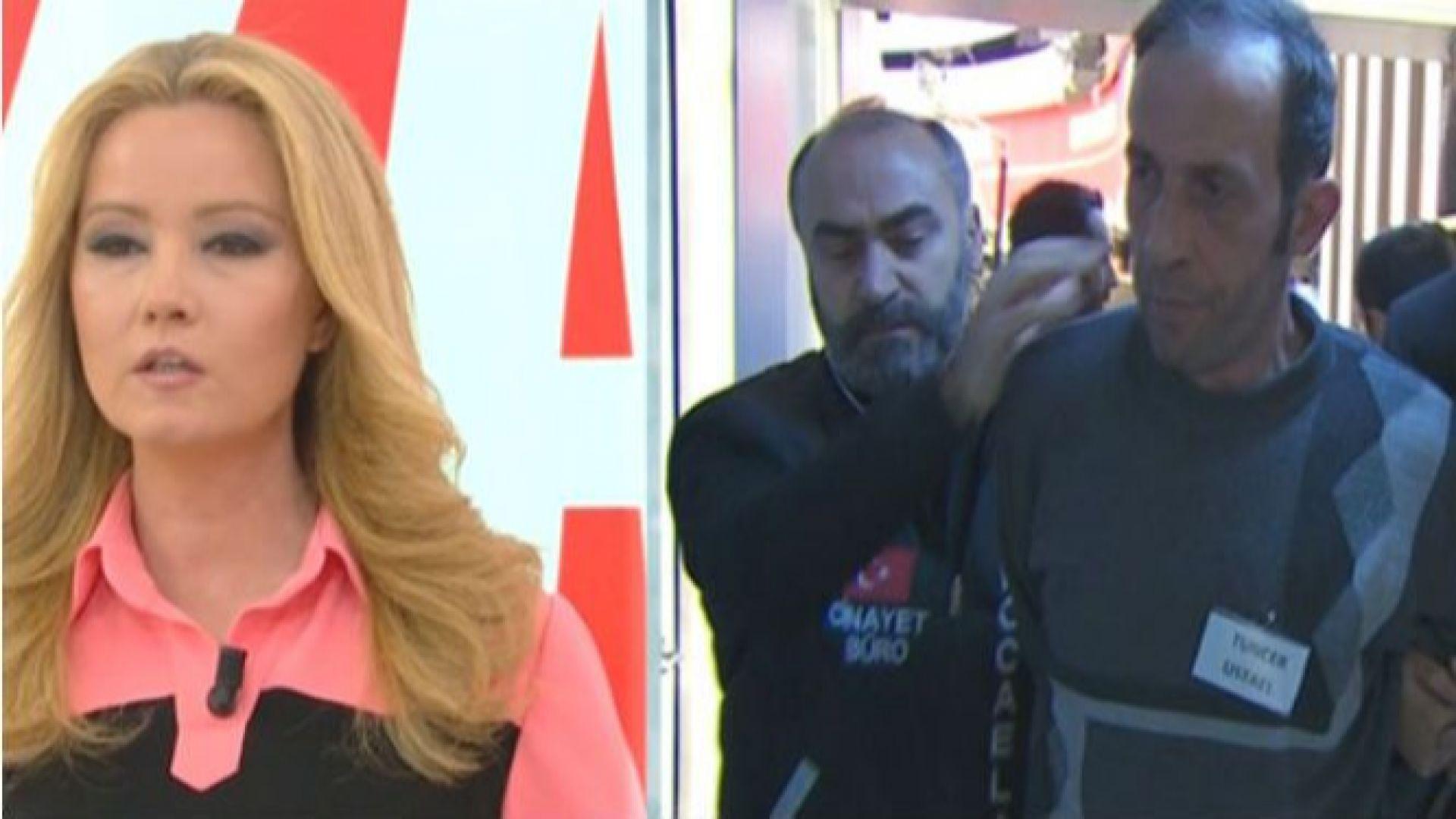 """Членове на """"най-ужасяващото семейство"""" в Турция бяха арестувани в пряк ефир"""