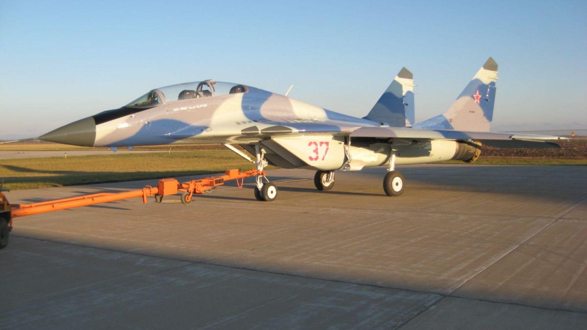Американци продават супер запазен Миг-29