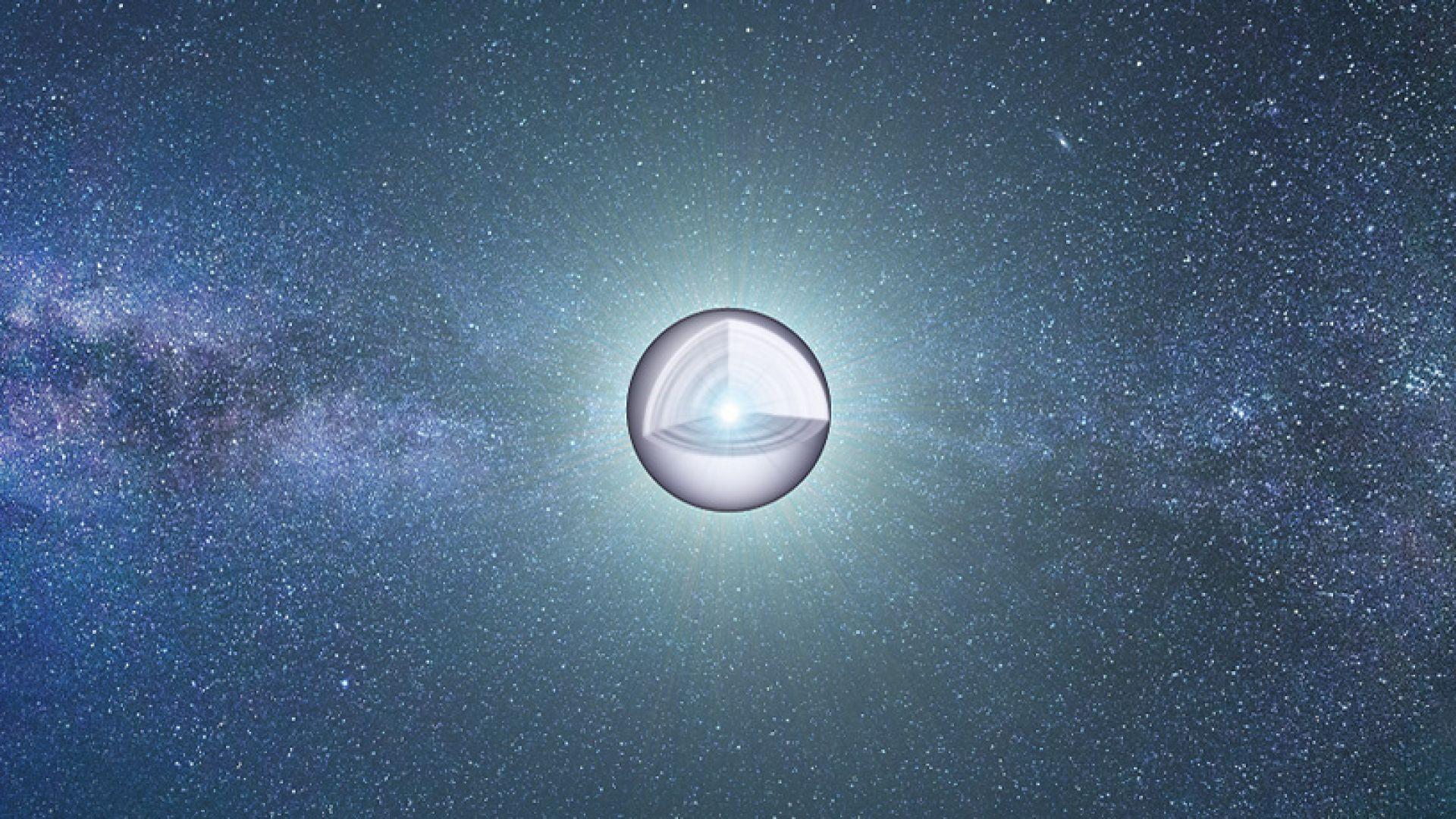 Слънцето ще се превърне в гигантски диамант