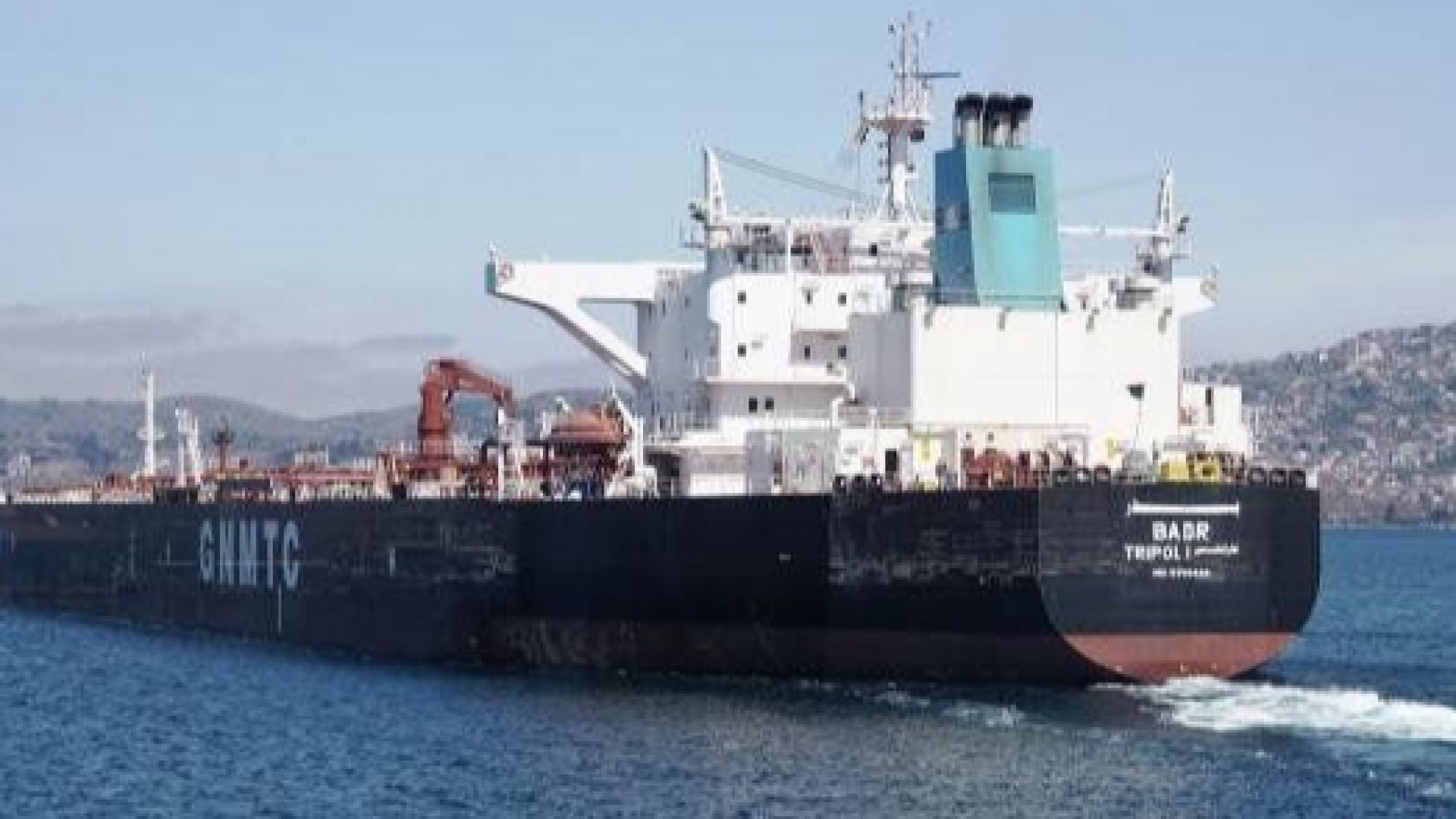 Прокуратурата взе под прицел съдебния изпълнител, който задържа либийския танкер