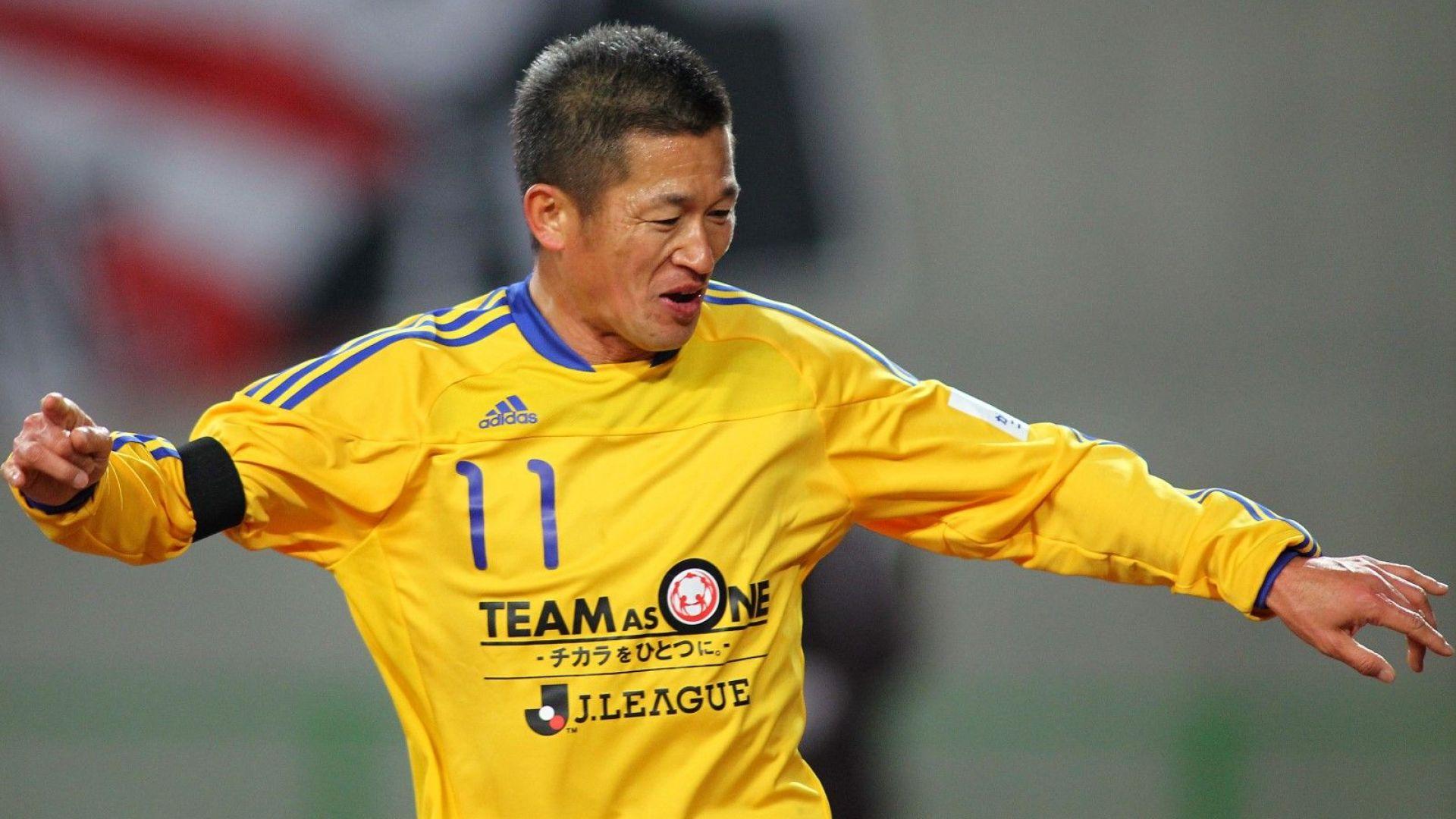Вечният Крал Миура не спира - ще играе професионално на 52 г.