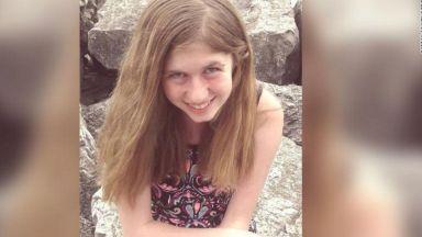 Откриха изчезнало преди 100 дни 13-годишно момиче в САЩ