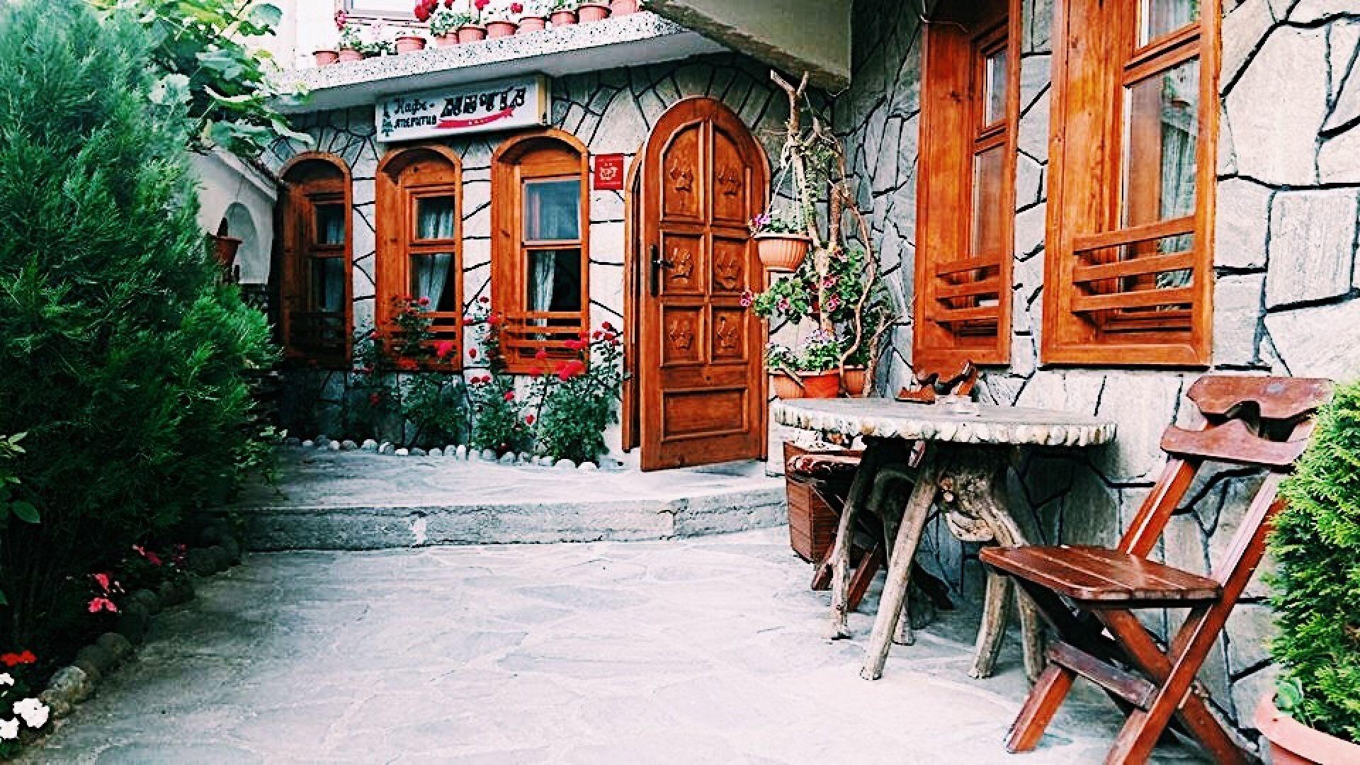 България с място надолу в класацията по скъпотия