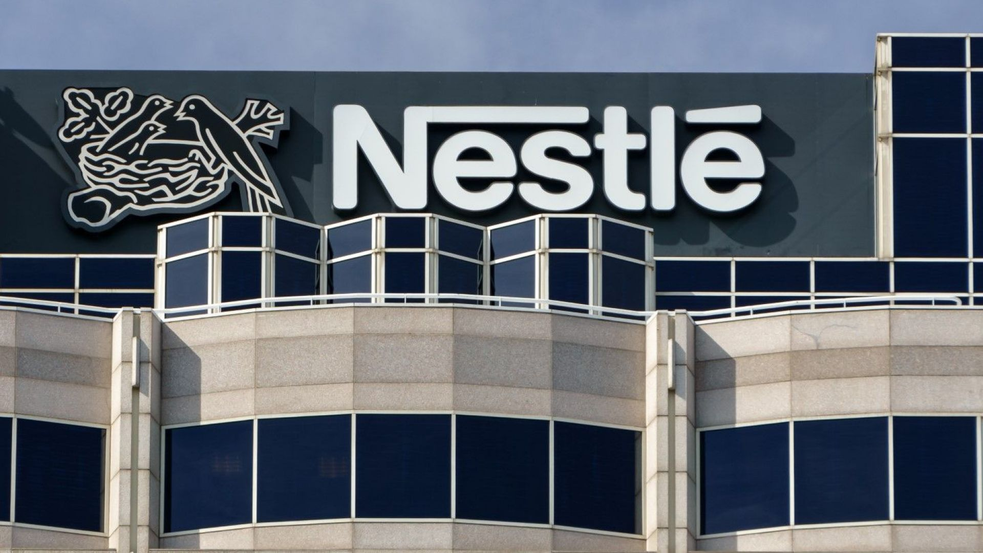 """""""Нестле"""" закрива фабриката си в Румъния"""