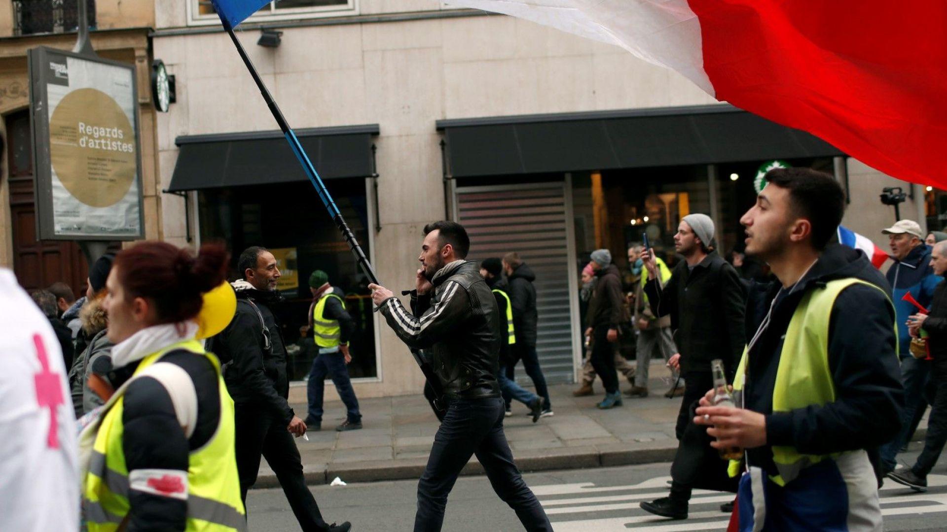 В Париж започна деветият протест на движението на жълтите жилетки,