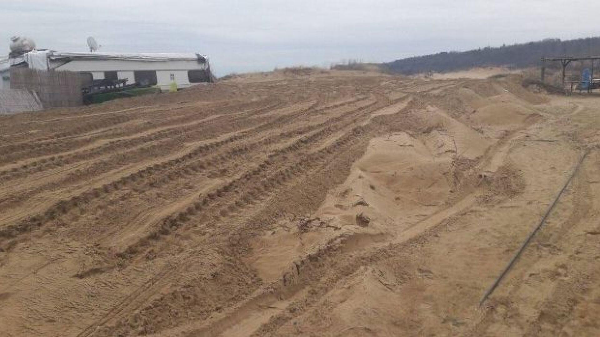 Частният парцел с разораната дюна бил купен като орна земя