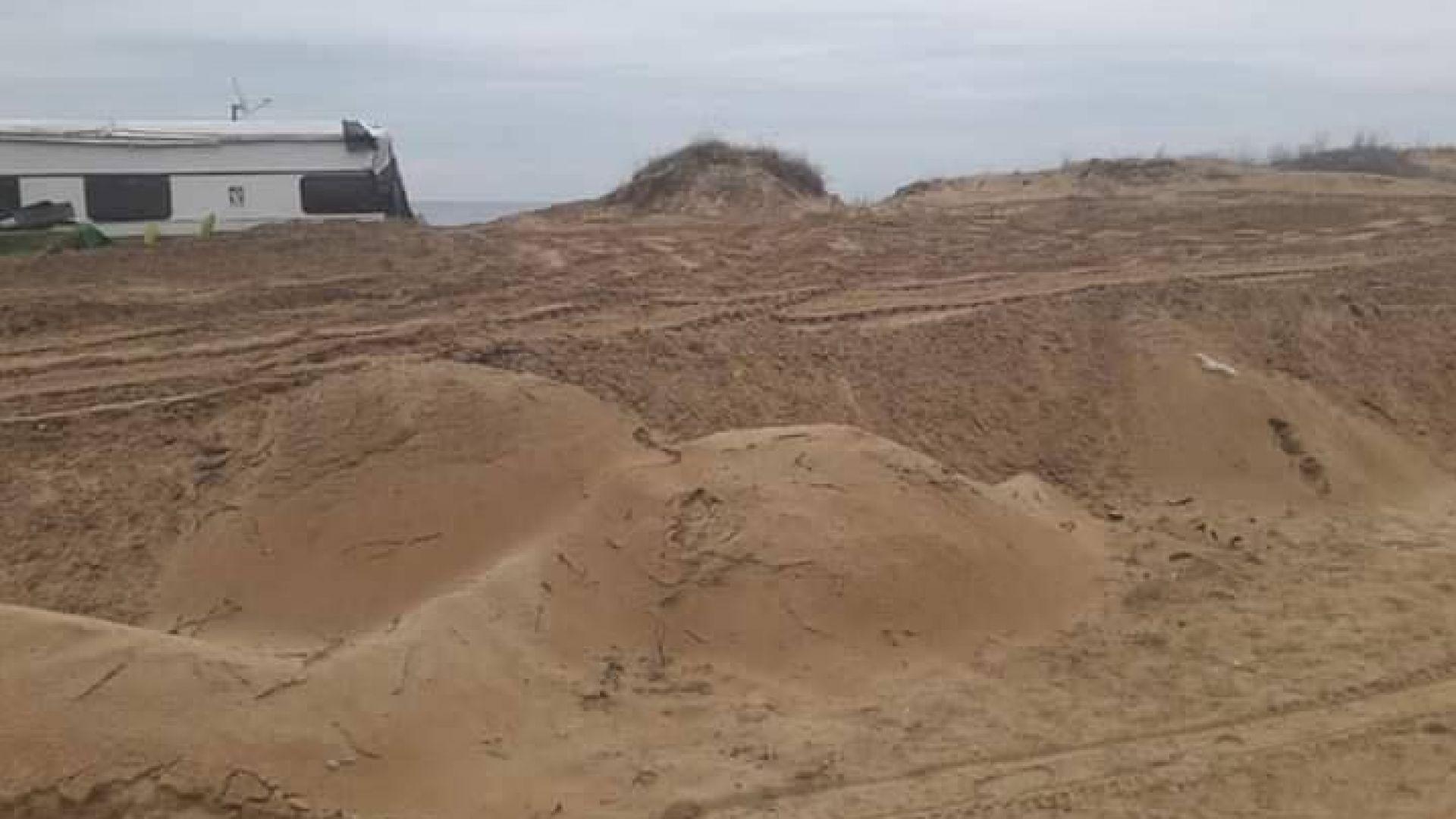 Разораните дюни може да не са в площта на концесионера