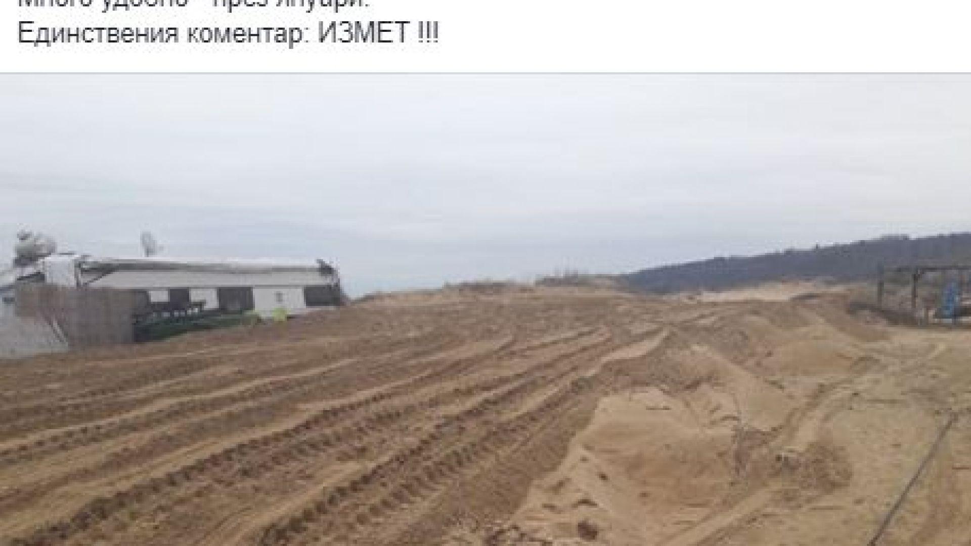 """Министър обясни защо все още няма санкция за дюните край """"Смокиня"""""""