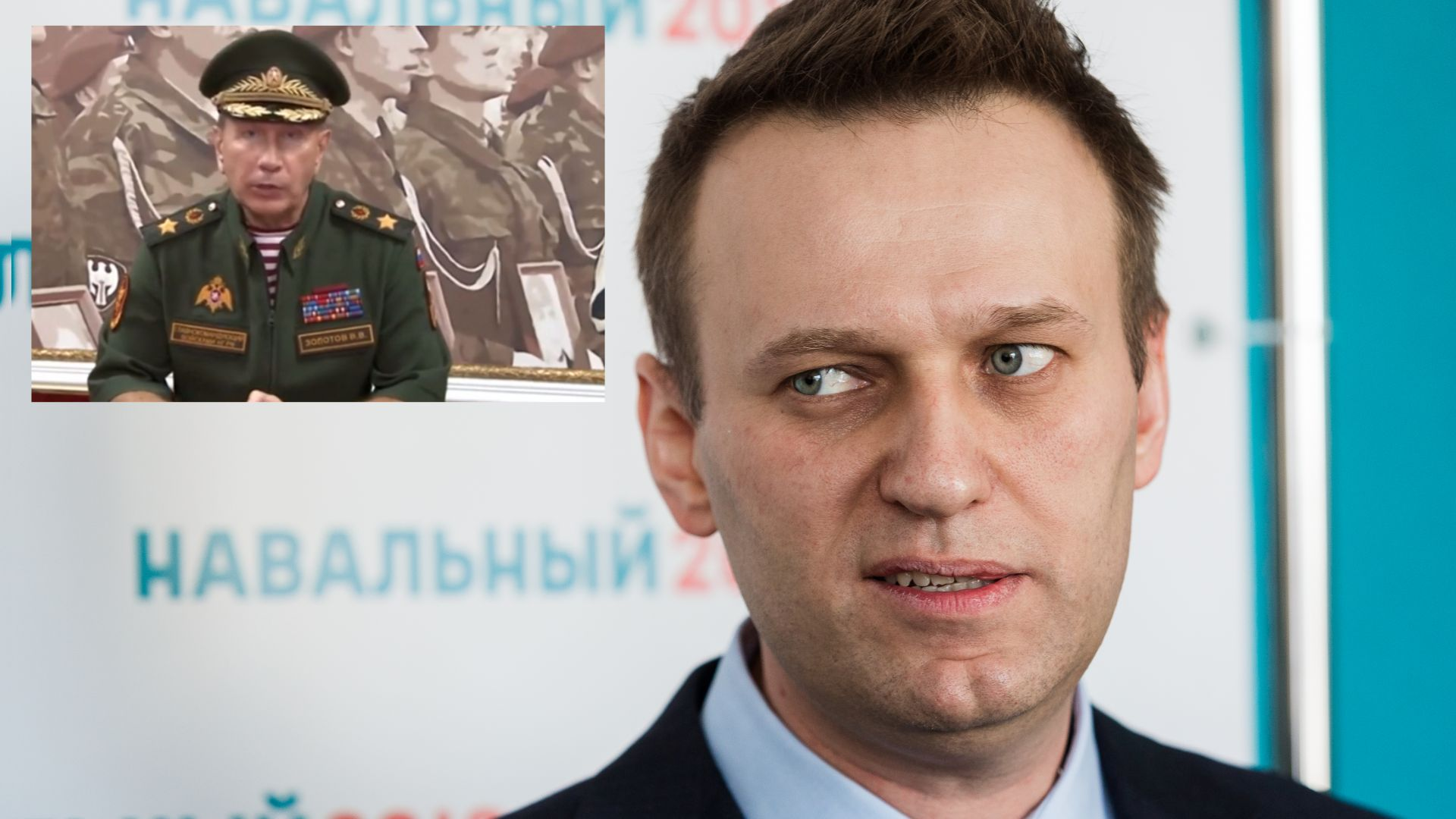 Съд отхвърли иск за клевета от бивш бодигард на Путин срещу Навални