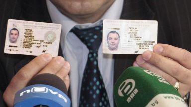 Срив в системата на МВР за издаване на лични документи