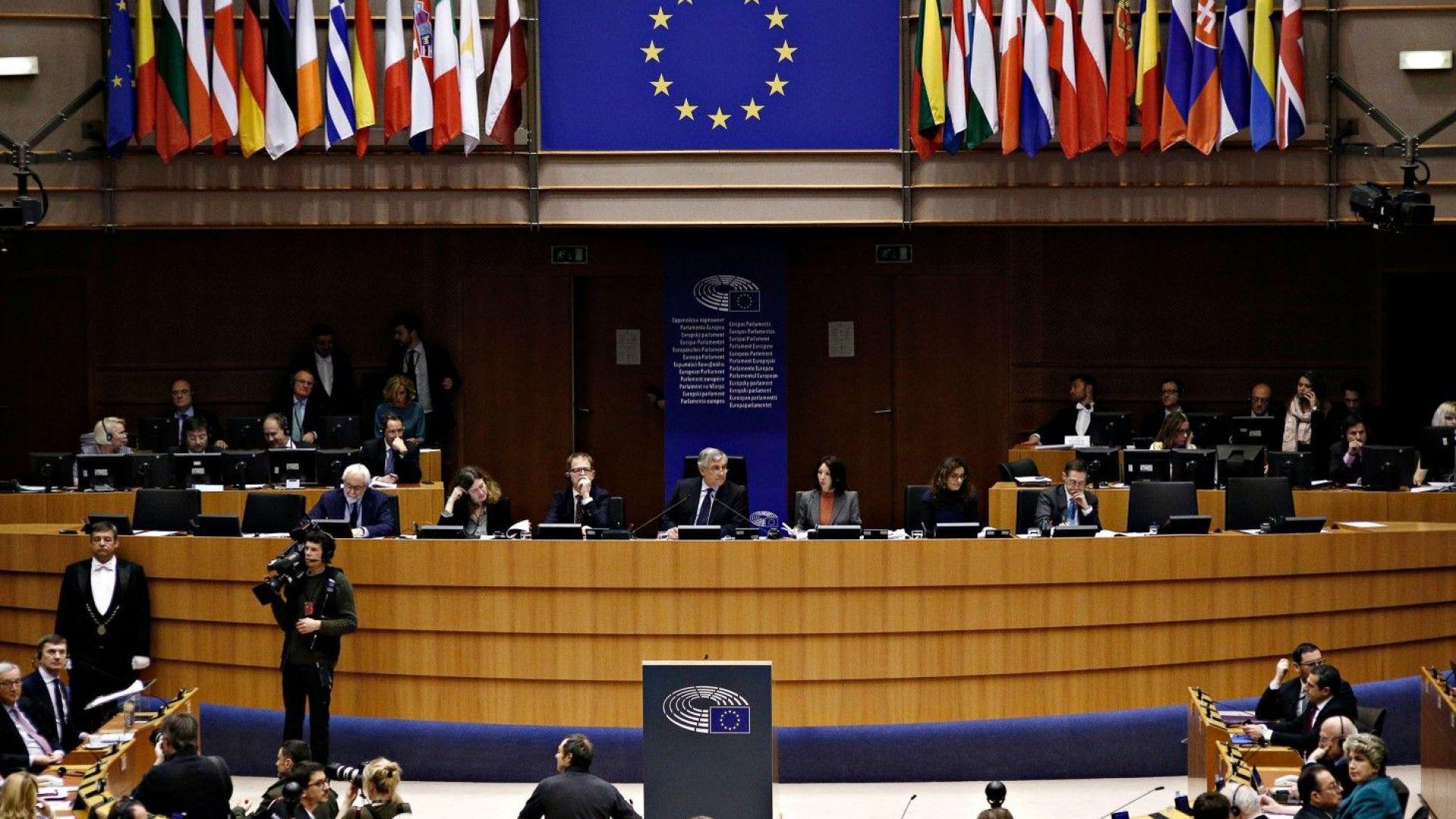 Поне 13 страни от ЕС, сред тях и България, подписват споразумение с Китай