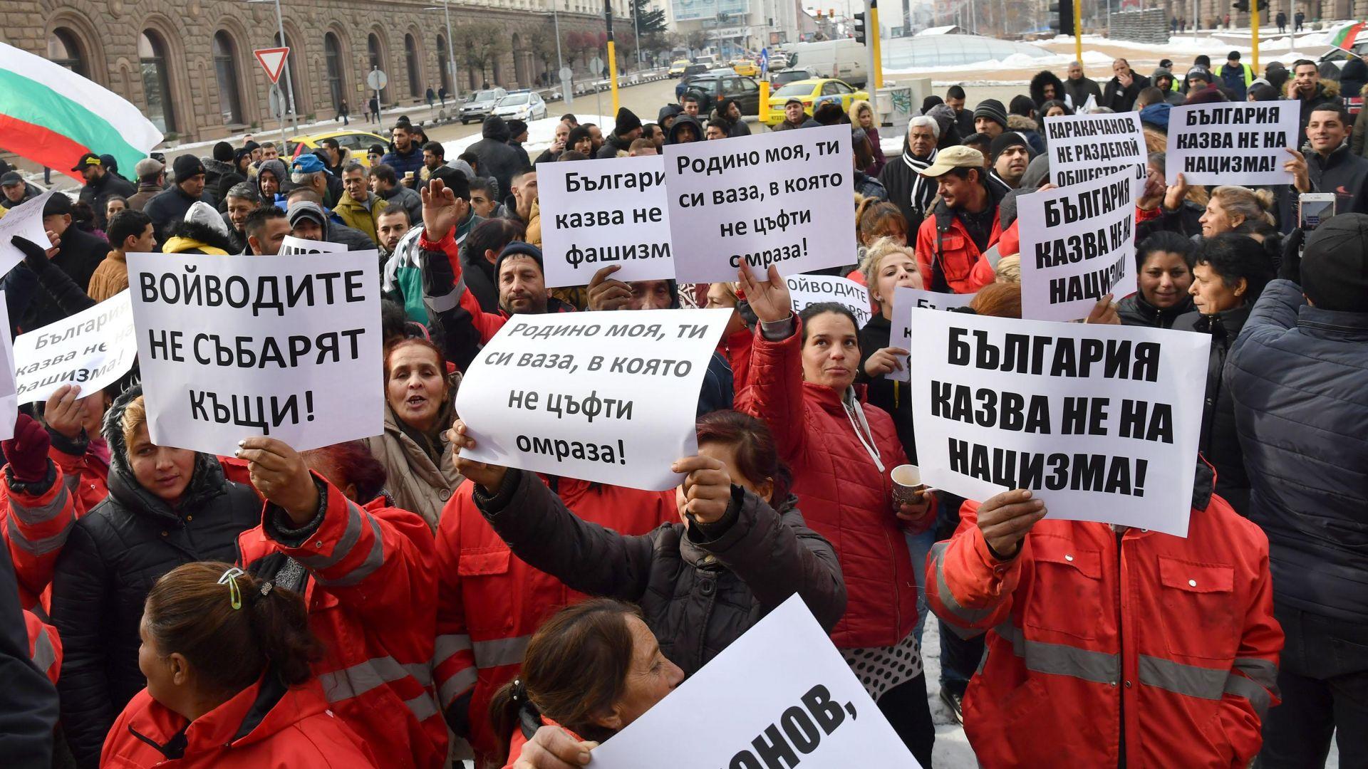 Ромски протест пред Министерския съвет: Каракачанов, върви си!